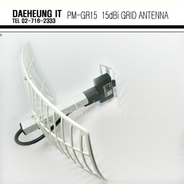 PM-GR15  15dBi GRID ANTENNA
